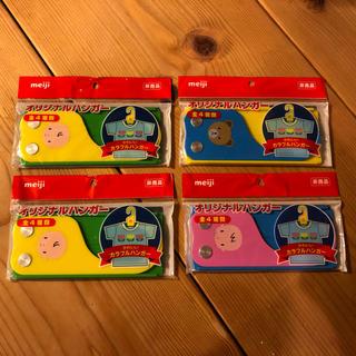 【あーたん様専用】子供用折りたたみハンガー 4本セット(押し入れ収納/ハンガー)