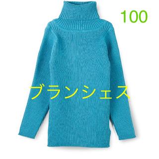 Branshes - 【新品】ブランシェス タートルネック 100