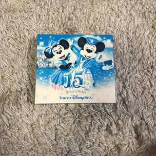 ディズニー(Disney)の東京ディズニーシー15周年 ザ・イヤー・オブ・ウィッシュ ミュージック・アルバム(その他)