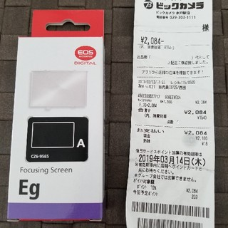 キヤノン(Canon)のキャノン フォカシングスクリーン(デジタル一眼)
