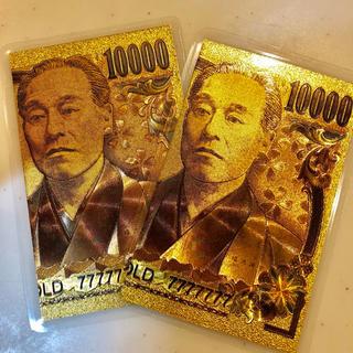 ★数量限定★ラミネート一万円★2枚set★ブランド財布、バックなどに(車内アクセサリ)