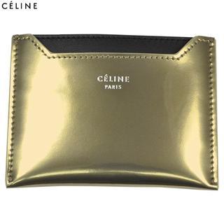 セリーヌ(celine)の新品/本物☆CELINE メタリックカードケース 10781 3A4Z(名刺入れ/定期入れ)
