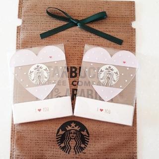 スターバックスコーヒー(Starbucks Coffee)の韓国スタバ バレンタイン ハート コースター(テーブル用品)