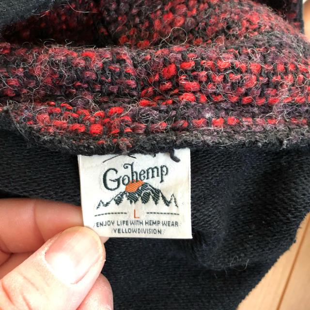 GO HEMP(ゴーヘンプ)のgo hemp ゴーヘンプ パーカー メンズのトップス(パーカー)の商品写真