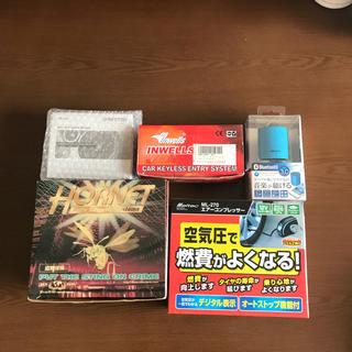 カー用品5点セット送料無料(車内アクセサリ)