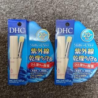 ディーエイチシー(DHC)のDHC UV モイスチュア リップクリーム 2セット(リップケア/リップクリーム)