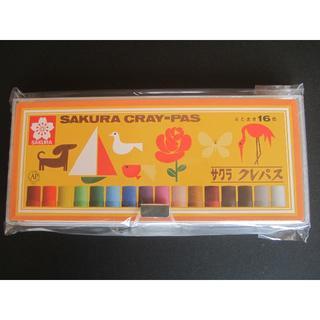 サクラ  クレパス 太巻 16色 ソフトケース LP16S 新品、未開封(クレヨン/パステル )