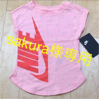 ナイキ(NIKE)のナイキ ベビー キッズ Tシャツ 女の子 ピンク 激レア(Tシャツ/カットソー)