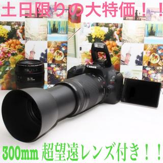 キヤノン(Canon)の❤️高性能でWi-Fi内蔵❤️キヤノン eos kiss x9 ダブルレンズ❤️(デジタル一眼)