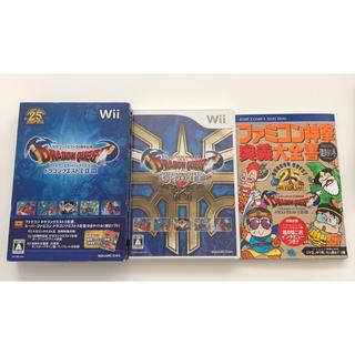 ウィー(Wii)のドラゴンクエスト I・Ⅱ・Ⅲ Wii(家庭用ゲームソフト)