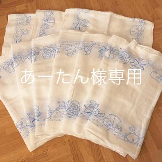 布オムツ 未使用  10枚(布おむつ)