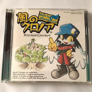 風のクロノア サントラCD(ゲーム音楽)