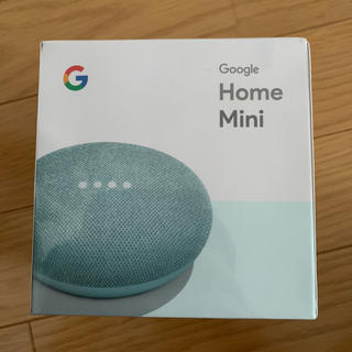 未開封未使用Google Home mini アクア