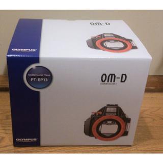 OLYMPUS - 未開封 2 オリンパス ハウジング M-D PT-EP13 ダイビング 現行商品
