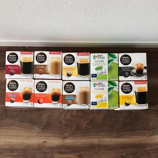 ネスレ(Nestle)の専用です。(コーヒー)