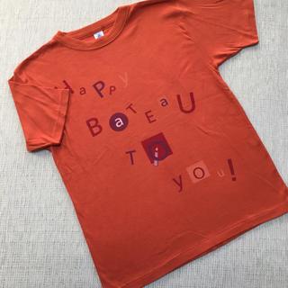 PETIT BATEAU - (10-12a/150㎝)■プチバトー/PETITBATEAU■オレンジTシャツ