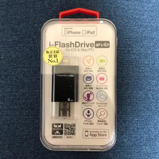 i-FlashDrive (その他)
