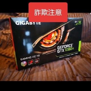 Gigabyte GTX 1080 ti(PCパーツ)