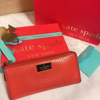 ケイトスペードニューヨーク(kate spade new york)の【正規品】ケイトスペード kate spade 長財布  保証書付(財布)