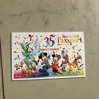 ディズニー(Disney)の35周年デザイン☆ディズニーチケット[使用済](その他)