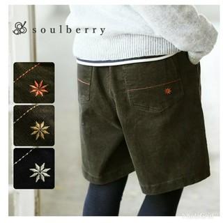 soulberry♪コーデュロイ♪ハーフパンツ♪M♪秋冬♪ソウルベリー♪(ハーフパンツ)
