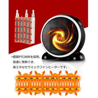 セラミックヒーター 小型暖房器 足元ファンヒーター 500W ブラック(ファンヒーター)