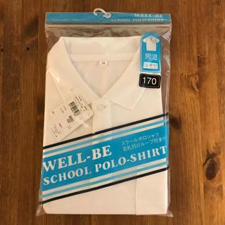 スクールポロシャツ半袖★170(Tシャツ/カットソー)