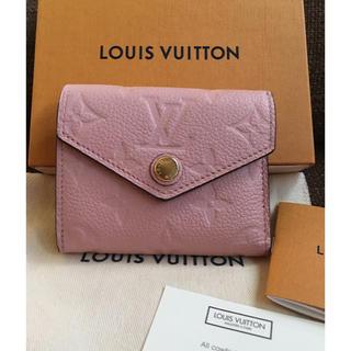 ルイヴィトン(LOUIS VUITTON)の♡美品♡ルイヴィトン ポルトフォイユ ゾエ ローズプードル(財布)