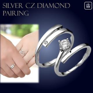 二人の愛の絆を深める ペアリ_ング《無料ギフト梱包》(pr351)(リング(指輪))