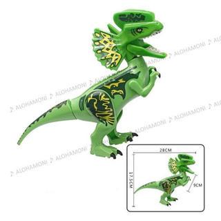 LEGO レゴ 互換 恐竜 大サイズ ディロフォサウルス ジュラシックワールド(キャラクターグッズ)