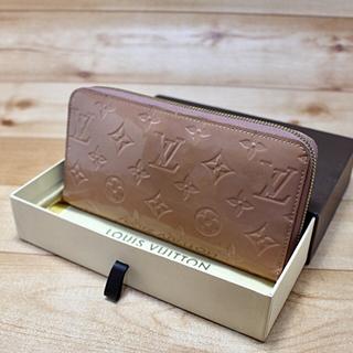 ルイヴィトン(LOUIS VUITTON)の本物【なかなか綺麗】LOUIS VUITTON♡ジッピーウォレット 長財布(財布)