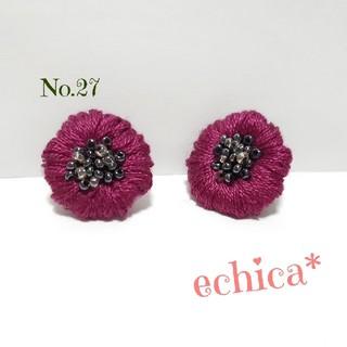 刺繍丸型ピアス 紫(ピアス)