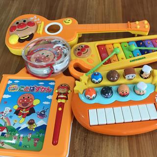 アンパンマン(アンパンマン)のアンパンマンおもちゃセット(知育玩具)