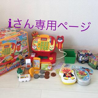 アンパンマン(アンパンマン)のアンパンマン レジその他まとめ売り★(キャラクターグッズ)