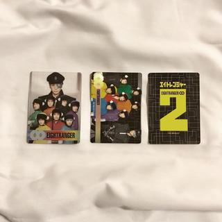 カンジャニエイト(関ジャニ∞)のエイトレンジャー カード 関ジャニ∞(アイドルグッズ)