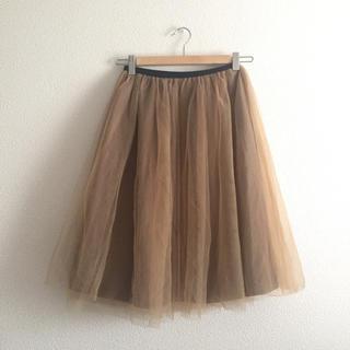 リバーシブル 2way チュールスカート(ひざ丈スカート)