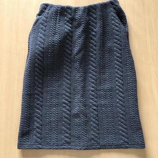 オペークドットクリップ(OPAQUE.CLIP)のスカート グレー ニット模様 ポケット付き(ひざ丈スカート)