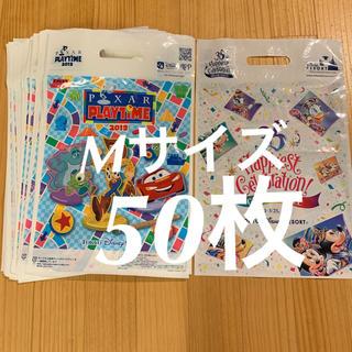 ディズニー(Disney)のディズニー ショップ袋 50枚(ショップ袋)