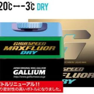 ガリウム(GALLIUM)の【GALLIUM】GIGA SPEED Maxfluor DRY(30ml) (その他)