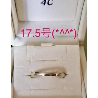 ヨンドシー(4℃)の値下げ 4°Cリング 17.5号(*^^*)(リング(指輪))