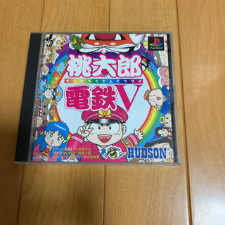 プレイステーション(PlayStation)のPS 桃太郎電鉄V ☆バトルボンビー2すっきり桃味 HUDSON(家庭用ゲームソフト)
