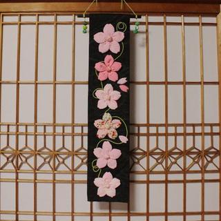 桜のタペストリー(インテリア雑貨)