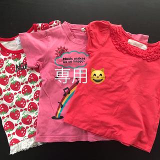 ザラ(ZARA)のZARA98センチTシャツ(Tシャツ/カットソー)