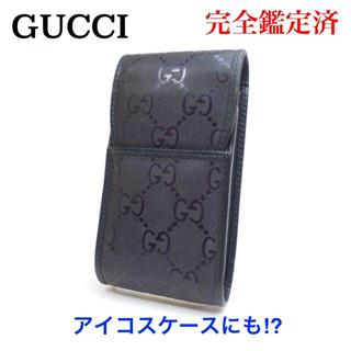 グッチ(Gucci)のGUCCI グッチ インプリメ シガレット ケース 濃紺 アイコスにも!(タバコグッズ)