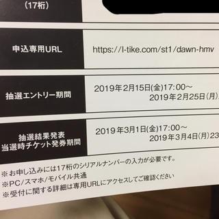 申込専用URL(その他)