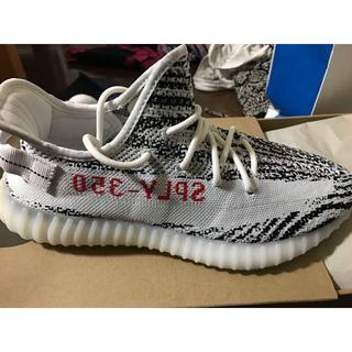 adidas - Adidas yeezy boost 350 V2 CP9654