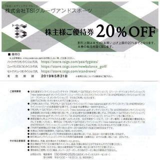 切手180円分付☆TSI 優待 パーリーゲイツ ニューバランスゴルフ 他 20%(その他)