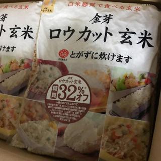 金芽 ロウカット 玄米 2kg×8袋(米/穀物)