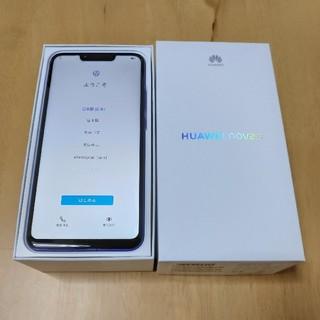 HUAWEI nova 3 アイリスパープル(スマートフォン本体)