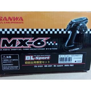 サンワMX6 セット